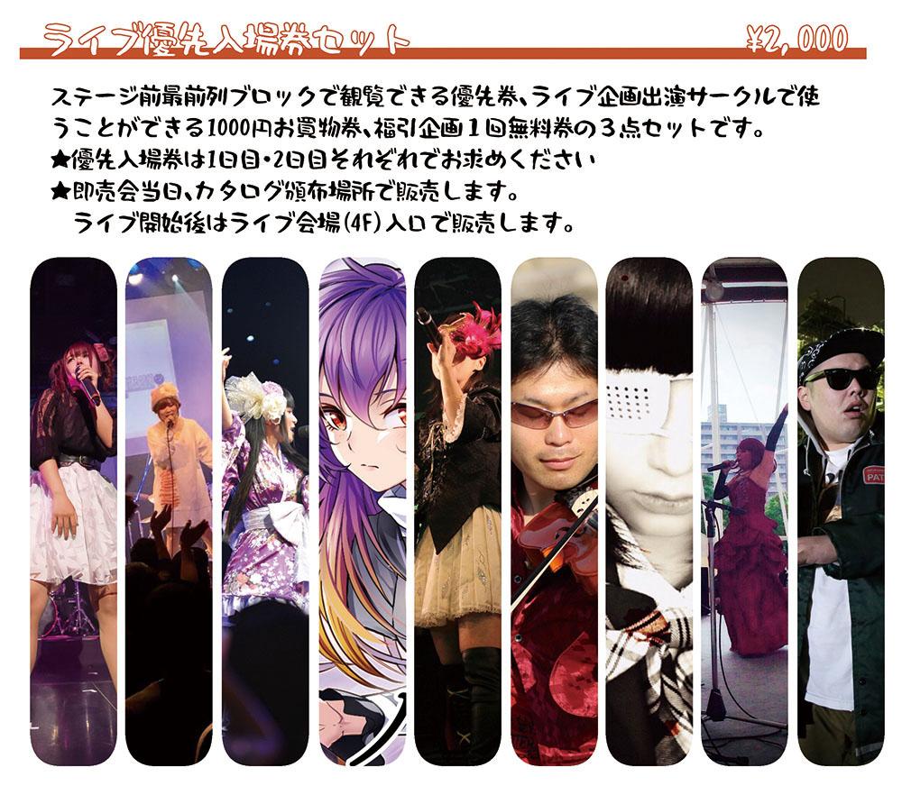 http://kanazawa.godosai.com/content/images/kanazawagodosai3-live-a.jpg